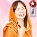 電話占いウラナの咲喜(さき)先生の悪い口コミある?当たる占い師か体験しました