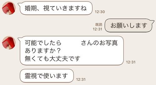 三島レイラ先生22