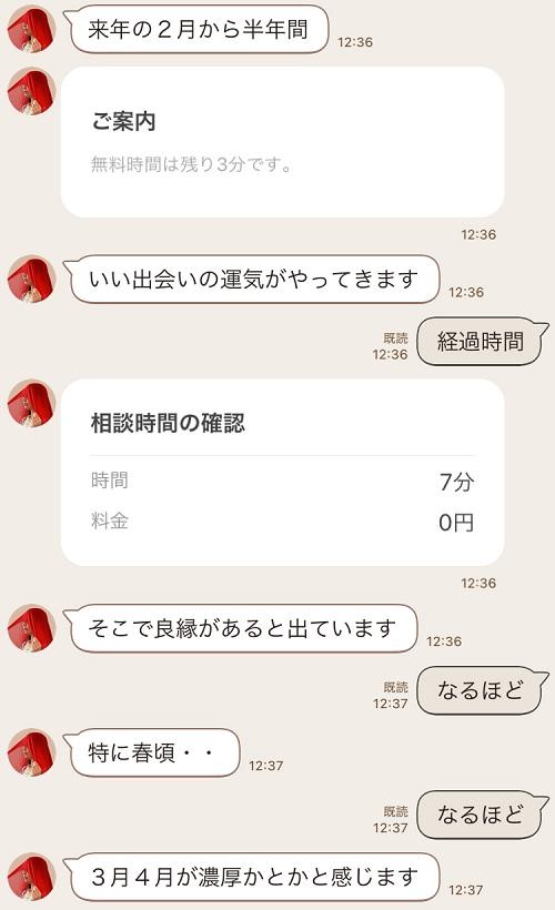三島レイラ先生33