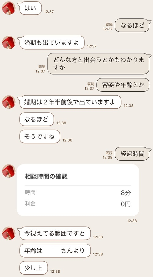 三島レイラ先生66
