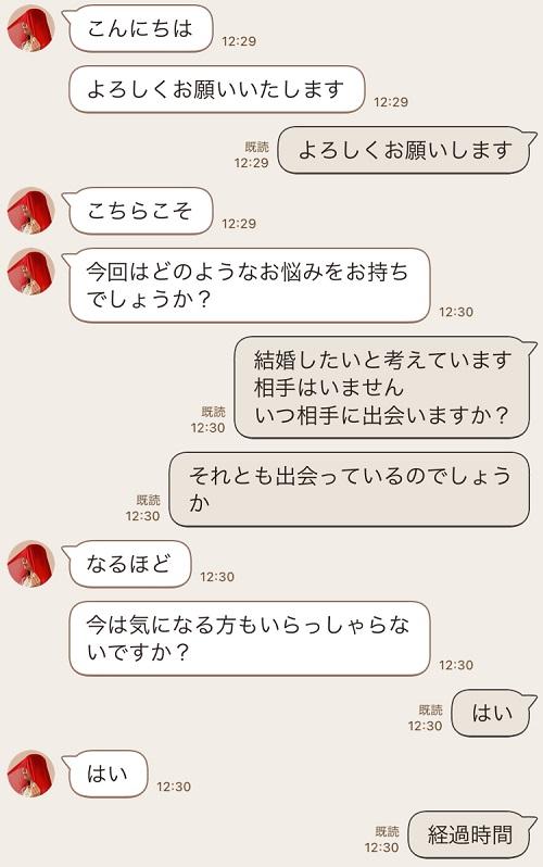 三島レイラ先生88