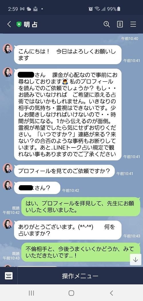 明占先生 (1)