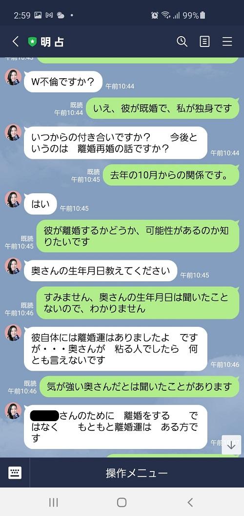 明占先生 (2)