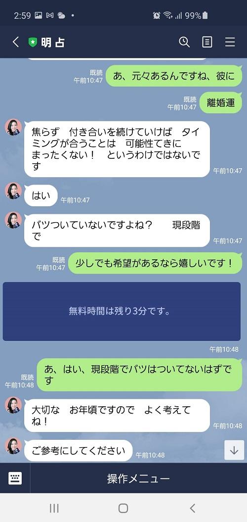 明占先生 (3)