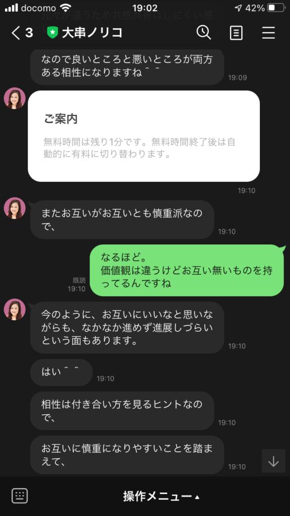 大串ノリコ先生