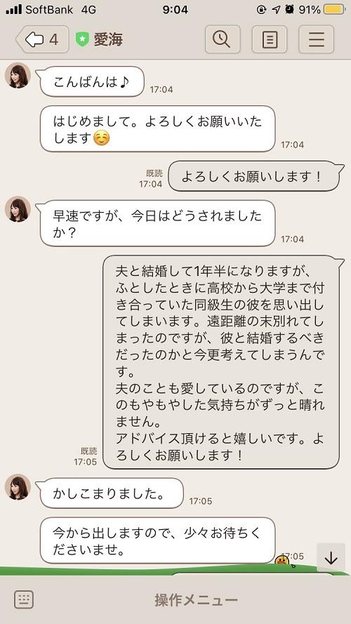 愛美先生1