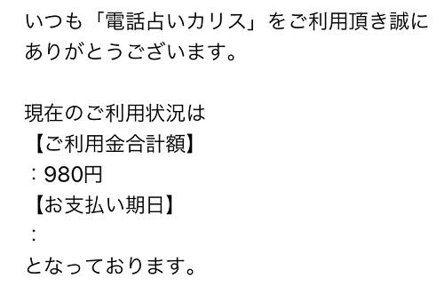 紘可先生 鑑定料1